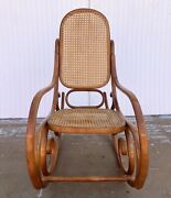 Vintage Thonet Boho Bentwood And Wicker Rocking Chair
