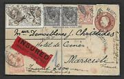 1915, A Very Rare Registered Envelope To France With 2/6d De La Rue Seahorse.