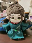 Q 0 Present Anime Yamakawa Ordinance39s Official Doll Who Likes Warm Guests