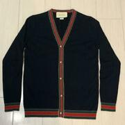 Pearl Button Cardigan From Japan Fedex No.9006