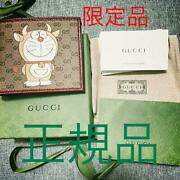 Rare Sold Out Product Ushiemon New Genuine