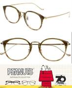 Lightweight Zoff Peanuts Collection Glasses With Lens