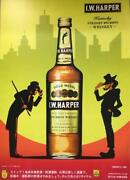 Not For Sale Iw Harper Amp Lupine Iii Daisuke Jigen Limited Collaboration Poster