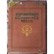 Zeon Army Military File Mobile Suit Gundam Pippin Mac Win95