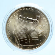 1979 Moscow 1980 Russia Olympics Hammer Throw Old Bu Silver 5 Rouble Coin I96225