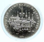 1977 Russia 1980 Moscow Summer Olympics Old Bu Silver 10 Roubles Coin I96202