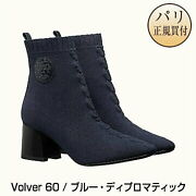 Hermes Ankle Boots Volvere 60 Blue Diplomatic System Heel 6cm Short No.6202