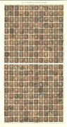 Sg 8/10 1841 1d Red Brown Full Sheet Reconstruction Of 240 Stamps Mainly Sound