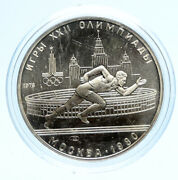 1978 Moscow 1980 Russia Olympics Running Track Silver Bu 5 Rouble Coin I96211
