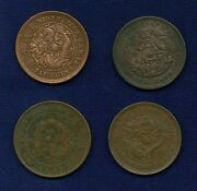 China Hupeh 1902-1906 Copper 10 Cash Coins Group Lot Of 4