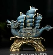 China Copper Bronze Fengsshui Everything Is Going Smoothly Dragon Sailing-boat