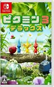 Japan Nintendo Switch Video Game - Pikmin 3 Deluxe -switch