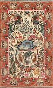 Ivory Animal Design Ziegler Oriental Area Rug Vegetable Dye Hand-knotted 6and039x11and039