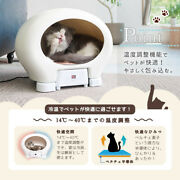 Pet House Bed With Cold And Hot Heater Animal Capsule Hotel Warm Cool