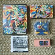 Complete And Rare Rockman Exe 6 Cyber Beast Greiga Dx Edition