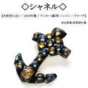 Brooch Coco Mark Vintage Accessories 100 Authentic From Japan K11653