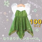Tinkerbell Style Costume Halloween Kids Cosplay Costume One Piece