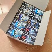 Fw Gundam Converge The 19th All Species Secret Yes Full Comp
