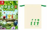 Japan Switch Video Game - Pikmin 3 Deluxe With Original Drawstring Bag