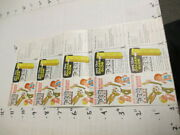 Pez Early 1960s Uncut Sheet 5 Easter Bunny Die Cut Comic Insert Movie Candy
