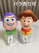 Candy Bottle Woody Buzz Toy Story Three Coins
