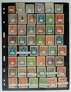 Aop India Cochin State Used Collection With List Sg Andpound1869.75