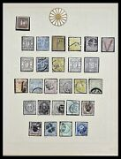 Lot 34059 Stamp Collection Japan 1871-1985.