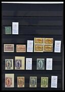 Lot 34488 Stamp Collection French Congo Proofs And Varieties 1892-1904.