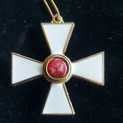 Awards Order Russian Empire Officer Cross Of St.george Of The2st Degree.replika