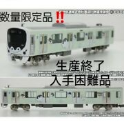 Rare Item Discontinued Product Sold Out Koupenchan Collaboration Seibu Railway