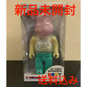 Super Rare My First Be Rbrick B By 400