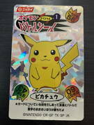 Prompt Decision Pikachu Nissui Battle Seal Special Kira Pokemon Card Game