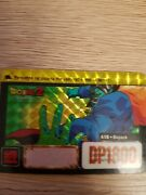 Dragon Ball Z Carddass Card Prism Carte 618 Made In Fr
