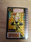 Dragon Ball Z Carddass Card Prism Carte 632 Made In Fr