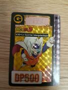 Dragon Ball Z Carddass Card Prism Carte 630 Made In Fr