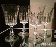 Extremely Rare Discontinued Baccarat Navarre Wine Glass Cups