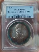 Pcgs Chinese Silver Coins Commemoration Of The Republic Of China
