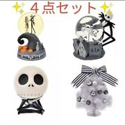 Sold Out Online Nightmare Before Christmas Luxury 4piece Set Figure