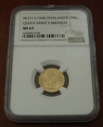 Thailand 1968 Gold 150 Baht Ngc Ms67 Queen Sirikitand039s 36th Birthday