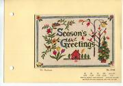 Vintage Christmas Tree Shop Store Faux Embroidery 1976 Calendar Greeting Card