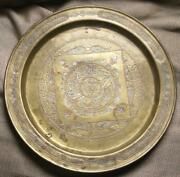 Old Middle Eastern Arabic Arabian Brass Mixed Metal Art Inlaid Vintage Tray Dish