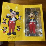 Mickey Mouse Tuxedo 12 Inch Action Figure Limited