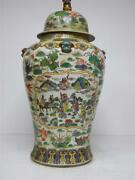 Antique Handmade Chinese Temple Jar With Foo Dogs