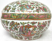 Hand Painted Semi Antique Chinese Famille Rose Medallion Porcelain Rice Warmer