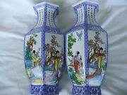 One Pair Of Chinese Porcelain Vases,multi Color, Ching Dynasty, 19th Century