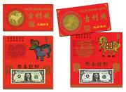 2015 Lucky Money 8888 Year Of The Goat + 2014 Year Of The Horse 2009 1 2 Notes