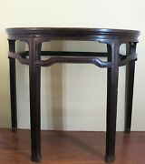 A Chinese Antique Brown Color Half Semi-circle Tall Table 42h X 20.4d