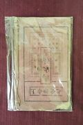 Annotated Wenli Matthew Union Version - 1911 - Chinese Bible