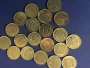 Lot Of 20 Israeli Coins 10 Agorot With Gold Menorah Judaica From The Holy Land