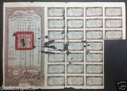 China 1942 Allied Victory Bonds 1000 Uncancelled With Coupons